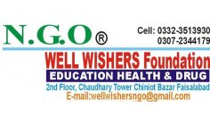 SHAHZAD - WELL WISHERS FOUNDATION