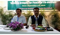 Peace Ambassador Mian Asif Rasool Representation Of Peace Conference in Islamabad
