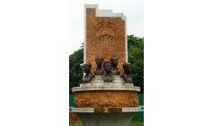 History of Bangla Academy