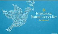 International Mother Language Day - BANGLADESH