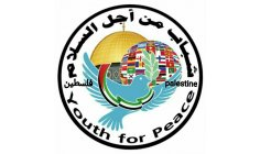 AMB OSAMA RBAYAH - FOUNDER AND PRESIDENT OF  YOUTH FOR PEACE - PALESTINE