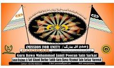 MUHAMMAD SHABIR POORAN SAADHAN -  INTERFAITH HARMONY TO PEACE AND UNION BETWEEN RELIGIONS, PEOPLES AND COUNTRIES -   6th & 7th March 2017 at Satt Khand Darbar Sahib Guru Bawa Niyamat Sain Sarkar, Narowal,Punjab, Pakistan