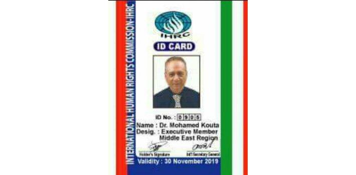 MOHAMED KOUTA - PARTNER OF PACIFIST JOURNAL - CAIRO -  President na empresa TEN ENERGY, Council Members na empresa Sustainable Development Commission e Ambassador na empresa Brazil Anterior: Persident ( Mermdo Internation Trading Company - Korea )
