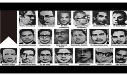 Martyred Intellectuals Day.