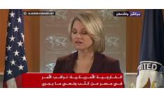 أول رد فعل من الخارجية الأمريكية بعد اعتقال سامي عنان