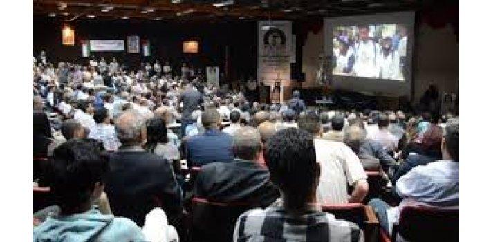 الطليعة يندد بالتراجعات الحقوقية في المغرب