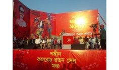 বাংলাদেশ কৃষক সমিতির ত্রয়োদশ জাতীয় সম্মেলন অনুষ্ঠিত