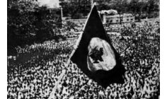 ২ মার্চ, ঐতিহাসিক পতাকা উত্তোলন দিবস