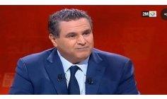 """""""أخنوش"""" يهدد بفسخ اتفاق الصيد البحري مع الإتحاد الأوروبي وهذا ما قاله عن الإنتخابات المبكرة   المزيد: http://www.akhbarona.com/politic/235213.html#ixzz58sTH3IbW"""