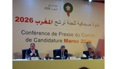 العد العكسي .. المغرب يستعد لتقديم ملف تنظيم كأس العالم 2026