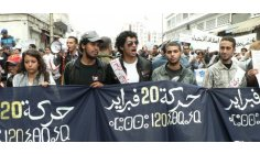 عمر أحرشان يكتب: حركة 20 فبراير.. بعد سبع سنوات
