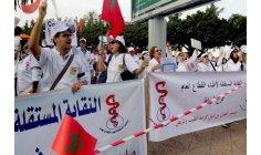 """إضراب """"20 مارس"""" يشل مستشفيات المملكة لمدة 24 ساعة"""