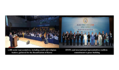 "On November 25th and 28th, many social representatives including youth and religious leaders were gathered in ""1st Peace Conference of Religious Leaders in Southeastern and Southwestern Regions for the Reunification of Korea"" to discuss spreading a c"