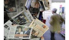 عرض لأبرز اهتمامات اليوم للصحف الأوروبيّة
