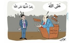 """تراجع """"البيجيدي"""" عن إصلاح معاشات النواب يهدد تنسيق الأغلبية"""
