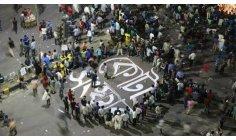 আন্দোলনরত শিক্ষার্থীদের ওপর পুলিশ ও ছাত্র লীগের হামলার তীব্র নিন্দা জানিয়েছে সিপিবি