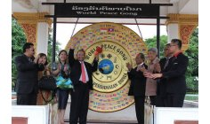 DJUYOTO SUNTANI - A BRIGHTNESS IN THE WORLD - FOUNDER AND  LEADER OF WPC - WORLD PEACE COMMITEE AND WPG - WORLD PEACE GONG