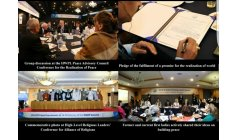 Leadership for Global Peace: Strategic Collaboration of Politics, Religion, and Women Leaders 2018 HWPL World Peace Summit Gathered Global Leaders to Build Strategy for Global Peace and Stability in the Korean Peninsula