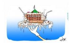 """النواب المغاربة يدينون استهداف البرلمان بعد حملة """"الحلوى الملكية"""""""