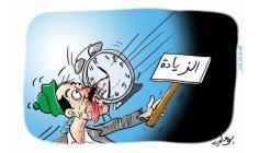 """""""قرار مفاجئ"""" يعيد نقاش تغيير الساعة القانونية إلى الواجهة بالمملكة"""