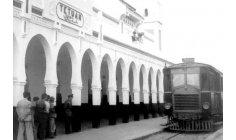 معرض يحتفي بمرور مائة سنة على تدشين محطة القطار بتطوان
