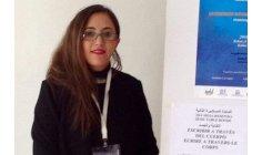 الشاوي تحكي شعرا في ملتقى دولي لكاتبات العالم