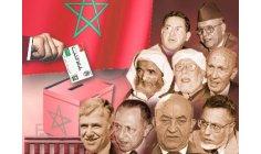 الأحزاب المغربية تتخلى عن نسائها في الانتخابات