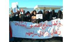 نساء مغربيات يدخلن بؤر الإرهاب عبر أزواجهن