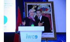 """الوافي من مراكش: المغرب يراهن على تطوير """"الاقتصاد الأزرق"""""""