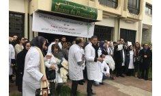 """نقابات الصيادلة تقرر مواجهة """"عدم جدّية وزارة الصحة"""" بإضراب جديد"""
