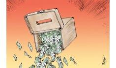 جطو يرصد اختلالات أحزاب سياسية وينتظر استرداد أموال عمومية