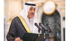 عبد الله الغريري سفير جديد للسعودية لدى المغرب