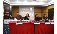 """ناشطات: قانون الحالة المدنية """"مجحف"""" ويكرّس العنف ضد النساء"""