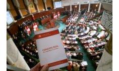 """قانون """"مساواة الميراث"""" يسير نحو التطبيق في المجتمع التونسي"""