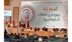 الكعبي يشيد بالعلاقات الإماراتية المغربية في ندوة مئوية الشيخ زايد