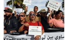 الكنبوري يناقش قانون مساواة الرجال بالنساء في الإرث بتونس