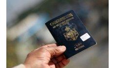 الأردن يناقش منح الجنسية إلى عشرات المستثمرين