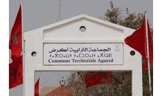 تنسيقية تطالب بالتحقيق في مشاريع بإقليم الصويرة
