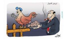 المغرب يطوّق التهرب الضريبي وتبييض الأموال