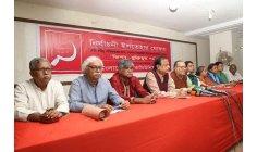 একাদশ জাতীয় সংসদ নির্বাচন-২০১৮ বাংলাদেশের কমিউনিস্ট পার্টি (সিপিবি)'র নির্বাচনী ইশতেহার ঘোষণা ও তার সারাংশ