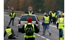 المعارضة تدعو إلى إعلان حالة الطوارئ في فرنسا