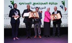 جائزة المجتمع المدني تتوج إسهامات العمل الجمعوي في التنمية