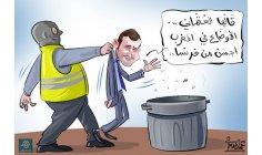 """الحكومة الفرنسية تدعو إلى """"الهدوء"""" أمام أزمة """"السترات الصفراء"""""""