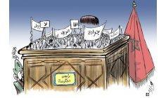 """حقوقيون ينتقدون حكومة العثماني ويصفون 2018 """"سنة المحاكمات"""""""