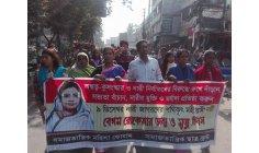 """বাঙালি নারী জাগরণের অগ্রদূত """"বেগম রোকেয়া দিবস"""" আজ"""