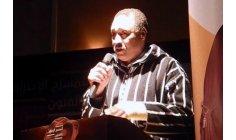 الممثل عبد اللطيف الخمولي يلوذ بالبيت الفني لإنقاذ أسرته من الضياع