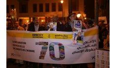 """ناشطون يطالبون بحرية معتقلي الريف وجرادة في """"عيد الحقوق"""""""
