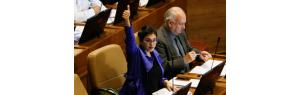 Diputados chilenos aprueban gravar grandes fortunas para fortalecer la lucha contra Covid-19