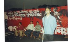 MOHAMMAD MONERUL AHASAN - PEACE LEADER BANGLADESH IN PARTNERSHIP WITH PACIFIST JOURNAL & PACIFIST NEWSPAPER
