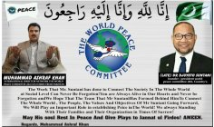 WPC (World Peace Committee) By the Late Founder HE Djuyoto Suntani : Branch of WPC in PAKISTAN